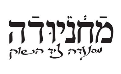 client-logo (12)