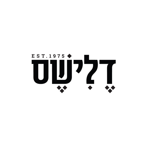 Logo-Delicious-3-1-1