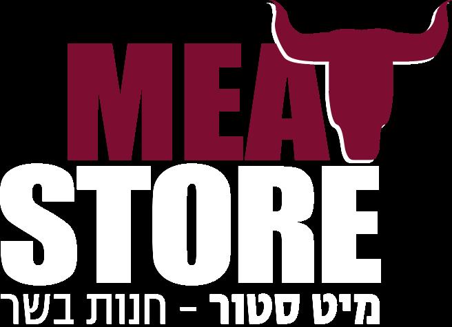 Meatstore